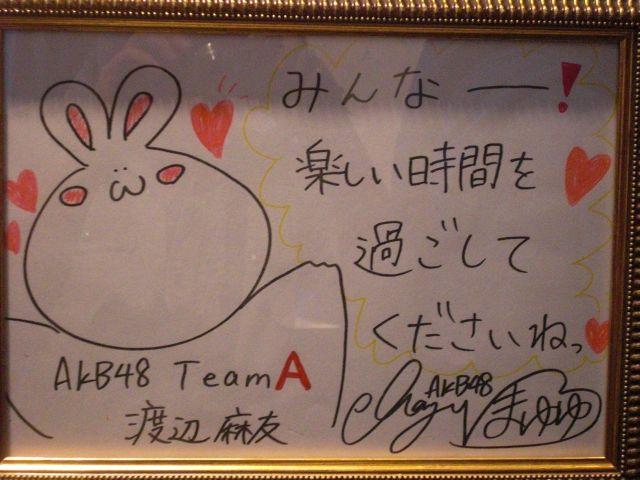 Cafe巡り02.JPG