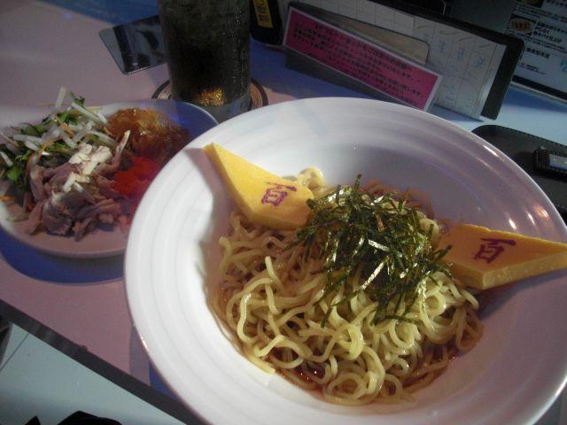 Cafe巡り09.JPG