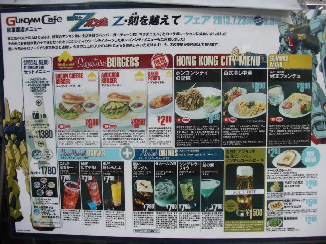 Cafe巡り10.JPG