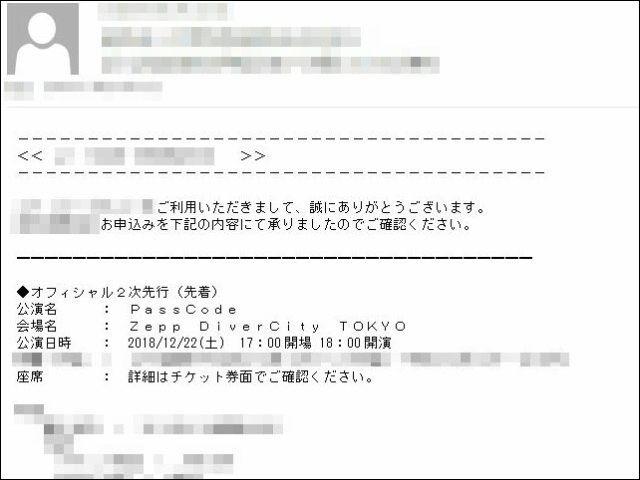 きっとまた筋肉痛_03.JPG