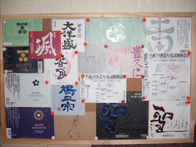 ダメ人間の証明_03.JPG