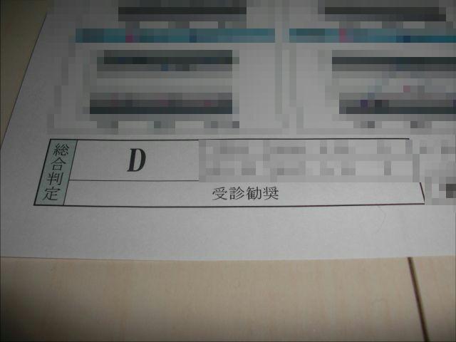 リミットブレイク_03.JPG