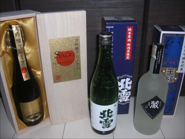 新潟土産と御礼_02.JPG