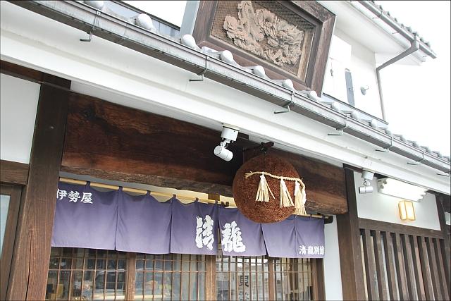清水亭からの天国_01.JPG