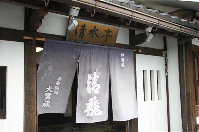 清水亭からの天国_02.JPG