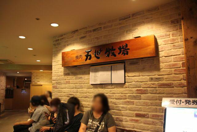 肉祭りとプロレス_02.JPG