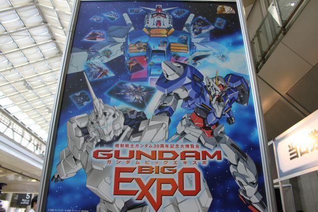 G-Expo01.JPG