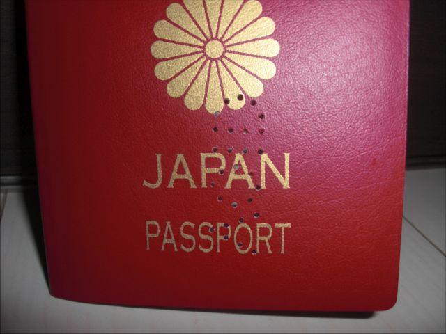 PassPort_02.JPG