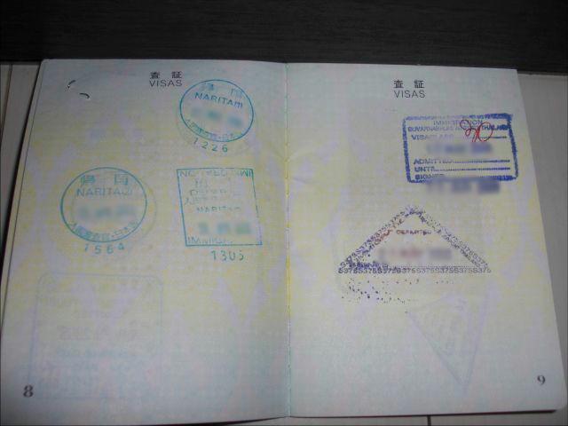 PassPort_03.JPG